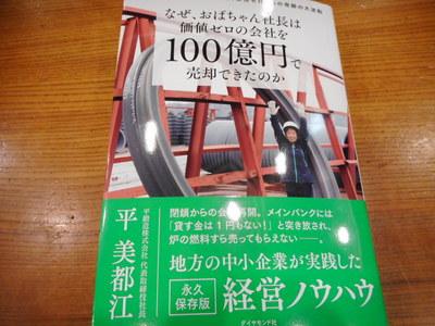 DSCN0985[1].JPG